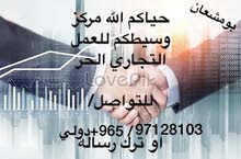للشركات العقارية الكبري ومكاتب العقارات / ت: 97128103