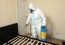 خدمات مكافحة الحشرات، معالجة النمل الأبيض، و التعقيم