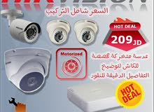 عرض خاص للمحلات التجارية 4 كاميرات HIkvision 2MP مع كاميرا Motorized خاصة بالكاش