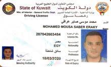 الكويت محافظة حولي
