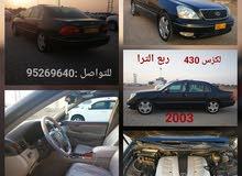 Automatic Lexus 2003 for sale - Used - Ja'alan Bani Bu Ali city
