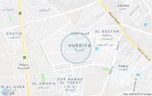 ابحث عن بيت لايجار بغداد