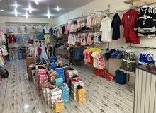 محل ملابس اطفال