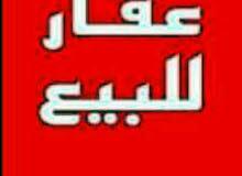مجمع تجاري للبيع بضاحية الأمير حسن