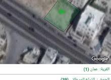 للبيع قطعة ارض 731 متر في عمان الياسمين