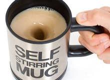 الكوب الخلاط Self Stirring Mug