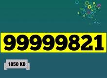 vip numbers zain ,Ooredoo,STC