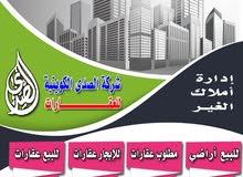 للإيجار عمارة بمنطقة ابو حليفة للشركات
