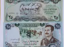 اربعة عملات عراقية قديمة بحالة الانسر وبسريال متصل للعملات المتماثلة
