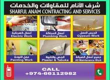 كل نوع من أعمال الصيانه66112982 ALL KINDS of Maintenance Work  اعمال الكهربا
