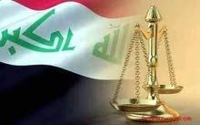 المحامي محمد محمود العنبكي 07732546855