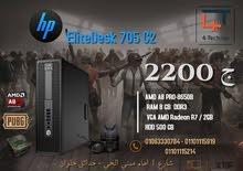 HP EliteDesk 705 G2شركه 4Tech بتقدملك الجهاز العملاق بـ امكانياته وسعره الـ مش هتلاقي فـ مكان تانى
