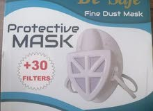 mask be safe