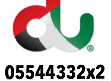 O5544332x2 number sale
