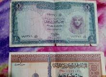 4 عملات مصرية قديمة 249جنيه فقط