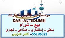 البيع فيلا غرب عبدالله مبارك