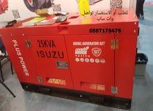 مولدات كهرباء ياباني 25كيلو بسعر8500 كاتم