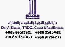More than 5  apartment for rent with More rooms - Buraimi city Khadra' Al Seeh