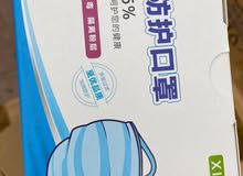 Face Mask 3 Ply Surgical top quality كمامات أعلى جودة