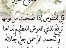 مدرس اردني ماجستير لغة عربية على استعداد  لتدريس الطلاب