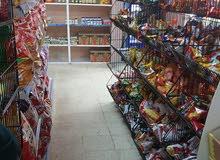 supermarket for rent.