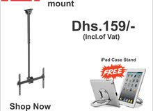 "IPLAY 6066 - UNIVERSAL TELESCOPIC FULL MOTION TV CEILING MOUNT FOR MOST 37""- 70"" LCD / LED FLAT TV"