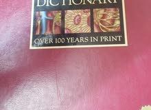 كتاب مصطلحات طبيه للبيع