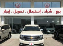 Chevrolet Tahoe made in 2015 for sale