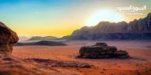 ارض 1 دونم  في وادي عربه_قريقره
