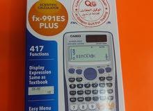 الآلات الحاسبة  كاسيو fx991ES الوكيل المعتمد القطامي كفاله تبديل