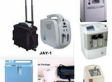 تأجير - بيع - أجهزة تنفس - اكسيجين منزلي ومتنقل - اجهزة سي باب- باي باب- اوتو -