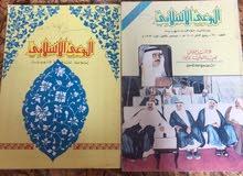 مجله العربي اعداد قديمه من سنه1970