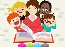 معلمة حقيبة مدرسية (ضاحية الياسمين)