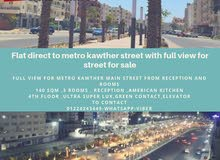 Flat direct to metro kawther street with full view for street for sale