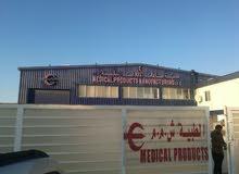 مصنع  لبيع أدوات طبيه  6000000
