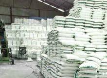 سكر برازيلي للبيع