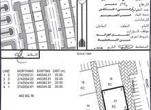 ارض سكني تجاري في شناص / العقر