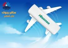 هايسنس 1 طن  باقل الاسعار لدى مؤسسة العواملة Hisense