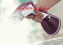 مكوي بخاري عمودي يدوي #بسعر 80 دينار