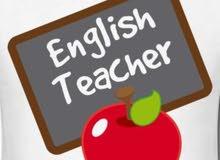 معلم لغه انجليزيه خبره