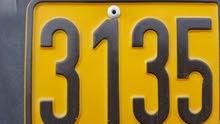 رقم سيارة رباعي جميل