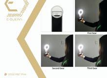 Universal selfie ring light جهاز ضوئي لإلتقاط سيلفي