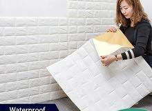 ورق الحائط اللاصق 3D وصل إلينا