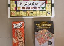 Table Games - Monopoly, Jenga, Ludo