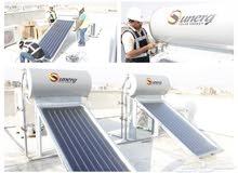 سخانات المياة بالطاقة الشمسية