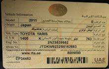 TOYOTA YARIS 2011 full option