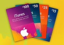 بطاقات ايتونز( أمريكي - إماراتي - سعودي - بريطاني - كندي) أسعار مميزة