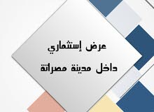 مول تجاري للبيع جاهز بالكامل    مدينة مصراتة طريق قصر حمد   تبلغ مساحة الأرض  28