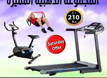 ROYAL SPORTS : Special Offer - Treadmill with Bike