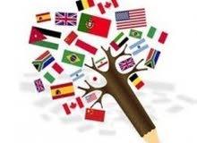 شركة English  T  Center   للترجمة الاحترافية.  المتخصصة فقط في ترجمة  العربية و الانجليزية